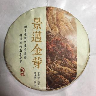 2008年 古樹 景邁金芽プーアル茶 熟茶(茶)