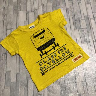 BREEZE - ブリーズ ドクターイエロー  Tシャツ  80