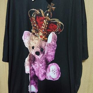 フーガ(FUGA)のTRAVAS TOKYO王冠くま(Tシャツ/カットソー(半袖/袖なし))