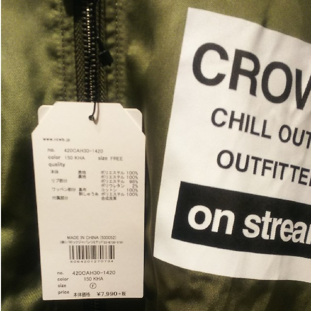 RODEO CROWNS WIDE BOWL(ロデオクラウンズワイドボウル)の特定店舗先行カーキ  ※発送は1週間後です。リピーター割り引きアリ♪(*´∀`) レディースのジャケット/アウター(ミリタリージャケット)の商品写真