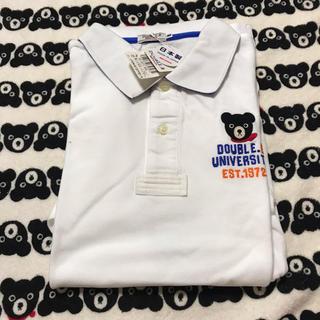 ミキハウス(mikihouse)の新品☆ダブルビー ポロシャツ 165-175cm 大人用(ポロシャツ)