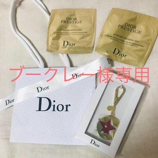 ディオール(Dior)のDior 新品未使用 スターチャーム ショッパー&おまけ付(チャーム)
