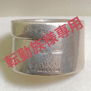 グッチ(Gucci)のGUCCI 指輪 13.5号 925 シルバーリング イタリア製(リング(指輪))