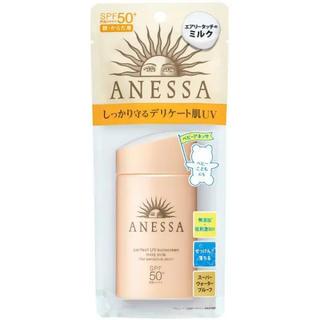 アネッサ(ANESSA)のアネッサ パーフェクトUV マイルドミルク(化粧下地)