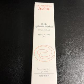 アベンヌ(Avene)のmii様専用(乳液/ミルク)