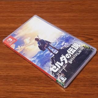 ニンテンドースイッチ(Nintendo Switch)のゼルダの伝説 ブレス オブ ザ ワイルド【中古】(家庭用ゲームソフト)