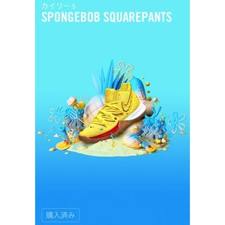 ナイキ(NIKE)のNIKE Kyrie 5 spongebob spuarepants(スニーカー)