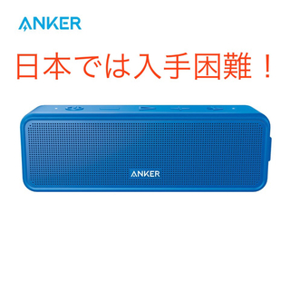Anker  soundcore select bluetooth(スピーカー)