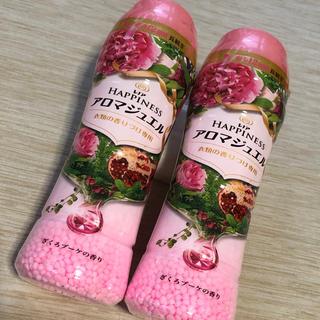 ピーアンドジー(P&G)のレノア  アロマジュエル ざくろ 2本(洗剤/柔軟剤)