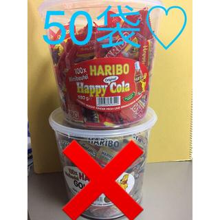 ゴールデンベア(Golden Bear)の新品♡ハリボー♡お菓子♡グミ♡合計50袋(菓子/デザート)