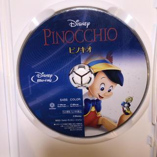 ディズニー(Disney)のピノキオ ブルーレイディスク(その他)