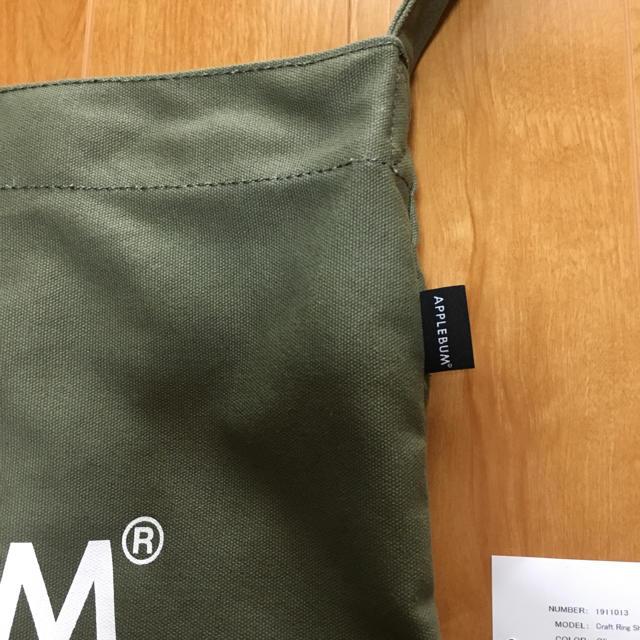 APPLEBUM(アップルバム)の完売品 一度のみ使用 Applebum Craft ring ショルダーバッグ メンズのバッグ(ショルダーバッグ)の商品写真
