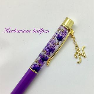 ハーバリウム ボールペン ( 紫 )(ドライフラワー)