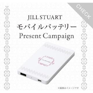 ジルスチュアート(JILLSTUART)の新品未使用♡JILLSTUART モバイルバッテリー(バッテリー/充電器)