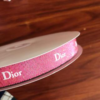 ディオール(Dior)のDior ディオール  ラッピングリボン  1ロール 正規非売品(ラッピング/包装)