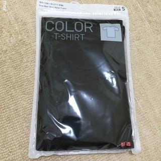 ユニクロ(UNIQLO)のユニクロ クルーネックT 黒 カラー パックTシャツ(Tシャツ/カットソー(半袖/袖なし))