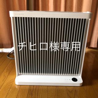 バルミューダ(BALMUDA)のバルミューダ SmartHeater ESH-1100UA-S(電気ヒーター)