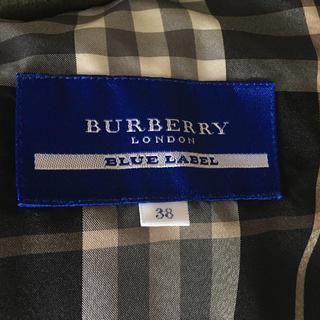 バーバリー(BURBERRY)のBurberry フード付きダウンベスト(ダウンベスト)