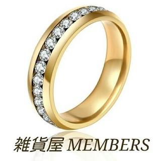 送料無料13号イエローゴールドスーパーCZダイヤステンレスフルエタニティリング指(リング(指輪))