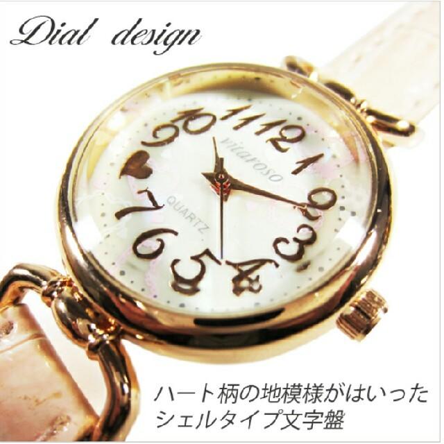 ♡がカワイイ♡レディース腕時計の通販 by ましゅまろ|ラクマ