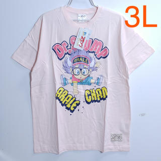 《新品》drスランプ・アラレちゃん☆3Lビッグサイズ☆半袖Tシャツ・ピンク♪(Tシャツ/カットソー(半袖/袖なし))