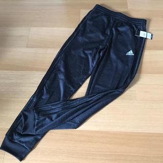アディダス(adidas)の新品 アディダス  ボーイズ ジャージ L(パンツ/スパッツ)