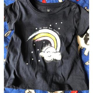 ギャップ(GAP)のGAP半袖18-24(Tシャツ)