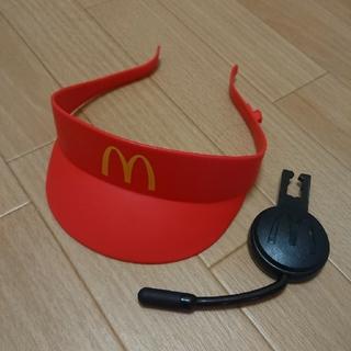 マクドナルド(マクドナルド)のマクドナルド なりきりサンバイザー(その他)