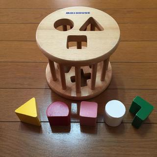ミキハウス(mikihouse)のミキハウス 形はめ木製ブロック(積み木/ブロック)