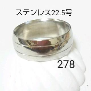 メンズリング 278(リング(指輪))