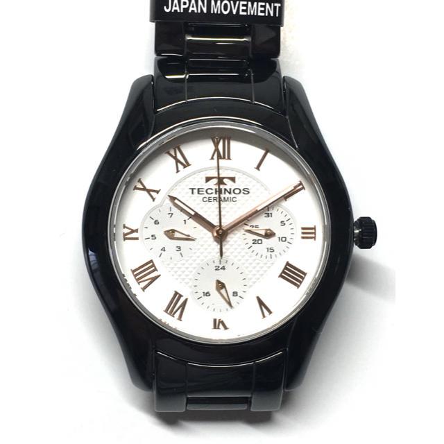 時計販売ピアジェスーパーコピー,ブルガリ時計オーバーホール横浜スーパーコピー