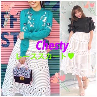チェスティ(Chesty)のChesty♡レーススカート♡透け感レースホワイトスカート(ひざ丈スカート)