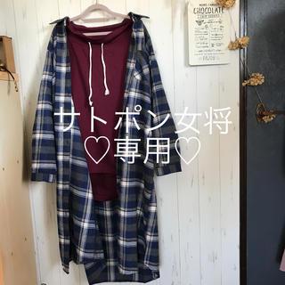 サトポン女将専用♡(ロングワンピース/マキシワンピース)