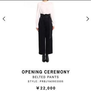 オープニングセレモニー(OPENING CEREMONY)のbelted pants(その他)