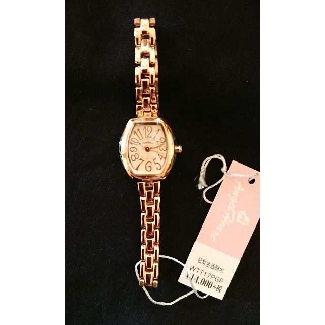 新宿時計ブレゲスーパーコピー,ピアジェ時計アルティプラノスーパーコピー