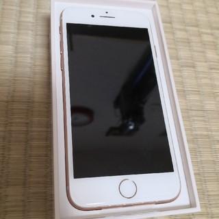 アイフォーン(iPhone)の新品iphone8シムフリー64gピンクゴールド(スマートフォン本体)
