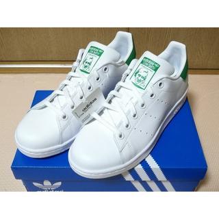 アディダス(adidas)の新品 アディダス スタンスミス グリーン×ホワイト 24.5cm/M20605(スニーカー)