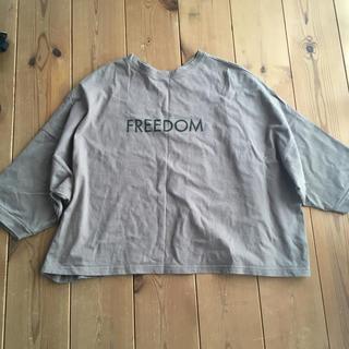ツムグ(tumugu)のNUMBER 18 Tシャツ気まぐれお値下げ 専用になりました(Tシャツ(半袖/袖なし))