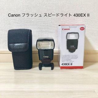 Canon - Canon スピードライト 430EX2