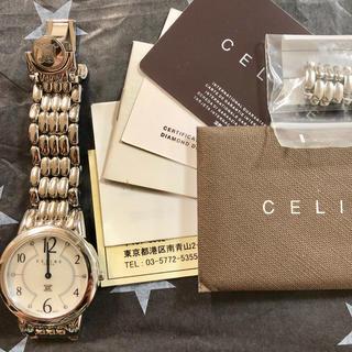 セリーヌ(celine)の電池交換済み❤︎CELINE セリーヌ ダイヤ腕時計 辺見えみり愛用ブランド(腕時計)
