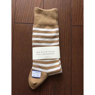 マッキントッシュフィロソフィー(MACKINTOSH PHILOSOPHY)のメンズ靴下新品(ソックス)