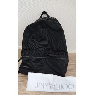 ジミーチュウ(JIMMY CHOO)の新品 ジミーチュウ リュック メンズ(バッグパック/リュック)