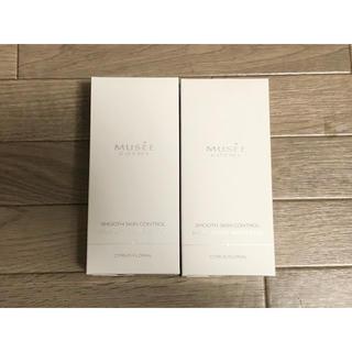 ミュゼコスメ ミルクローションモイストプラス 2本セット(ボディローション/ミルク)