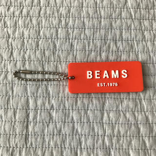 ビームス(BEAMS)のBEAMS キーホルダー(キーホルダー)