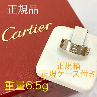 カルティエ(Cartier)の正規品 Cartier カルティエ K18ホワイトゴールド ラブリング 指輪(リング(指輪))