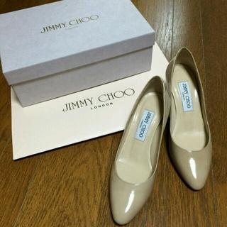 ジミーチュウ(JIMMY CHOO)のJIMMY CHOO♥ベージュパンプス(ハイヒール/パンプス)