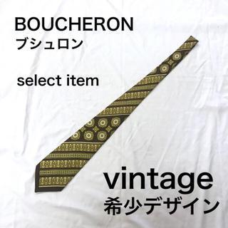 BOUCHERON - 美品【 vintage ブシュロン系  】 幾何学柄ネクタイ スカーフ柄ネクタイ
