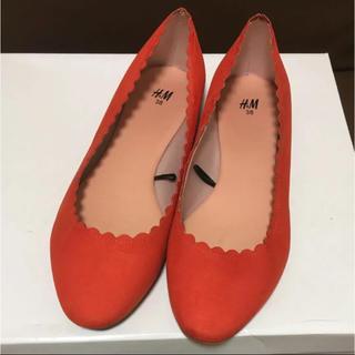エイチアンドエム(H&M)の【特価】H&M エイチアンドエム オレンジ バレーシューズ(38)(バレエシューズ)