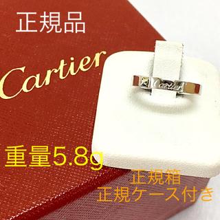 カルティエ(Cartier)の正規品 Cartier カルティエ ラニエール K18ホワイトゴールド リング(リング(指輪))