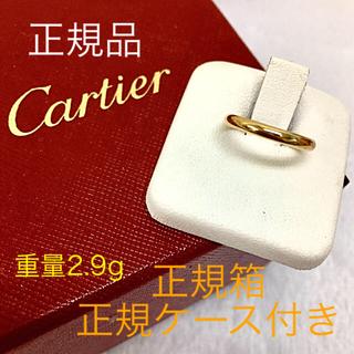 カルティエ(Cartier)の正規品 Cartier カルティエ  K18ゴールドリング 指輪(リング(指輪))